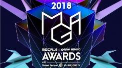 2018 MGA, 오늘(6일) 개최…방탄소년단·워너원·트와이스 총출동