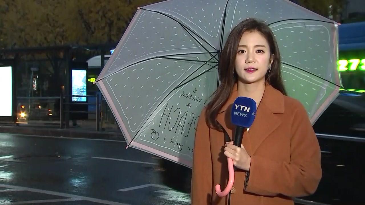 [날씨] 오늘 '입동' 출근길 곳곳 비...미세먼지 비상