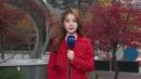 [날씨] 서울 초미세먼지주의보 해제...내일 비온 ...