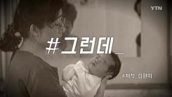 [#그런데] 옛날부터 저출산