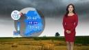 [날씨] 미세먼지 씻어줄 단비...출근길 우산 챙기...