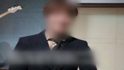 [취재N팩트] 인천 목사 '그루밍 성범죄' 의혹, 경찰 내사 착수