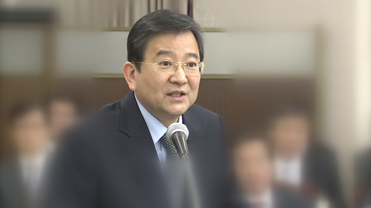 """[단독] '김학의 별장 사건' 피해자 """"과거사위 재조사에서 2차 피해"""""""