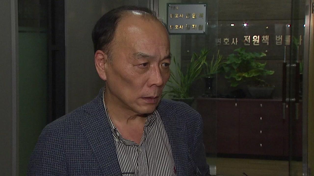 한국당·전원책 심야협상도 결렬...파국 맞나?