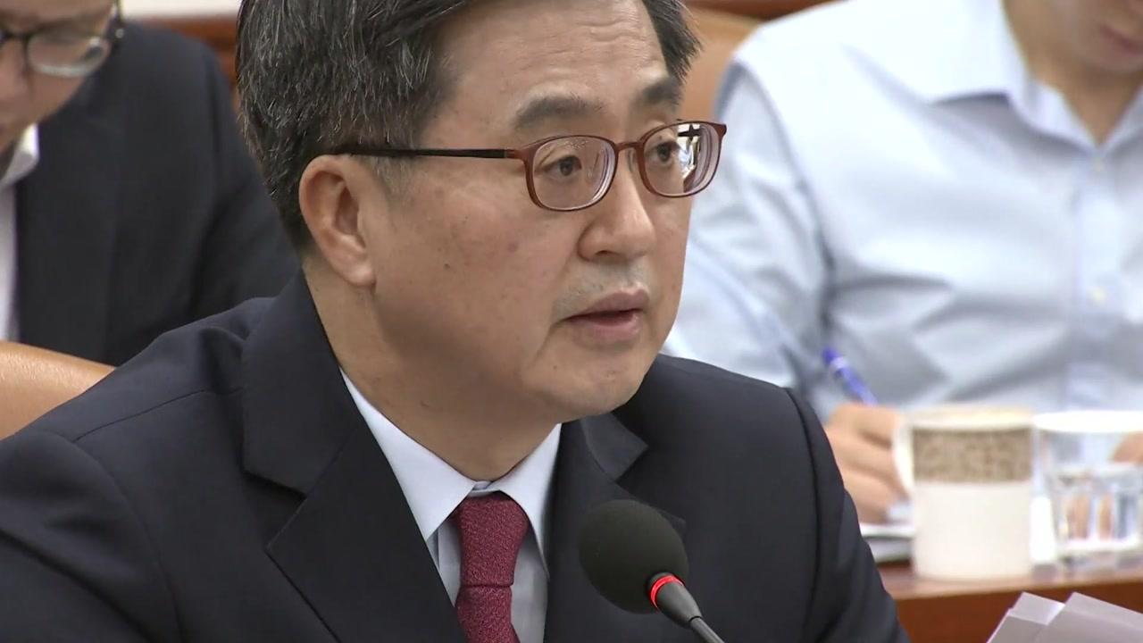 문 대통령, 오늘 김동연 교체 발표...새 경제부총리 홍남기 유력