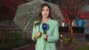 [날씨] 中 스모그 유입...주말까지 미세먼지 '나쁨'