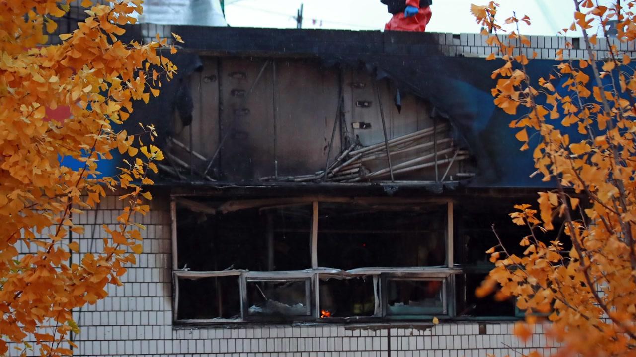 [속보] 종로 고시원 화재...4명 사망 등 17명 사상