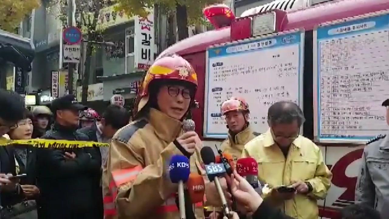 """[현장영상] """"종로 고시원 화재, 출입구 봉쇄돼 대피 어려웠다"""""""