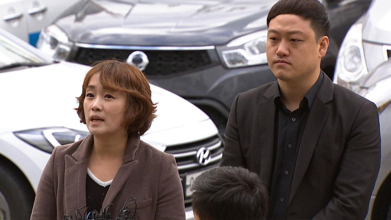 """그루밍 성폭력 피해자측 """"목사 부자 면직하라"""""""