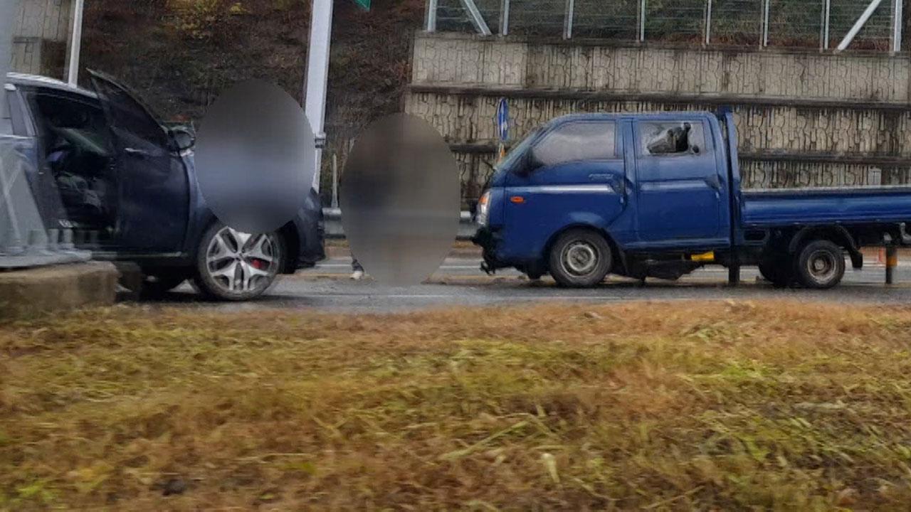홍천 44번 국도서 화물차·승용차 추돌...3명 다쳐