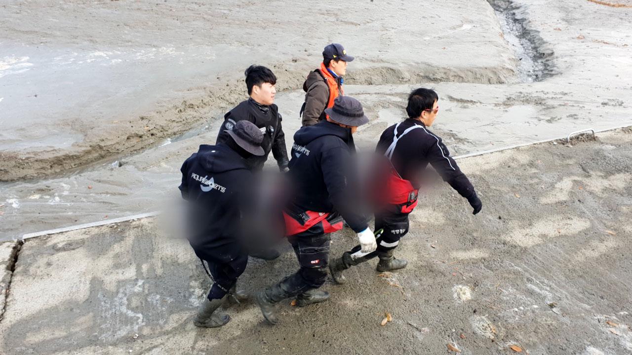 서산 갯벌 실종자 2명 중 1명 숨진 채 발견