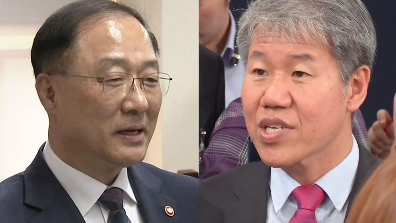 경제부총리 홍남기·정책실장 김수현...경제 투톱 동시 교체