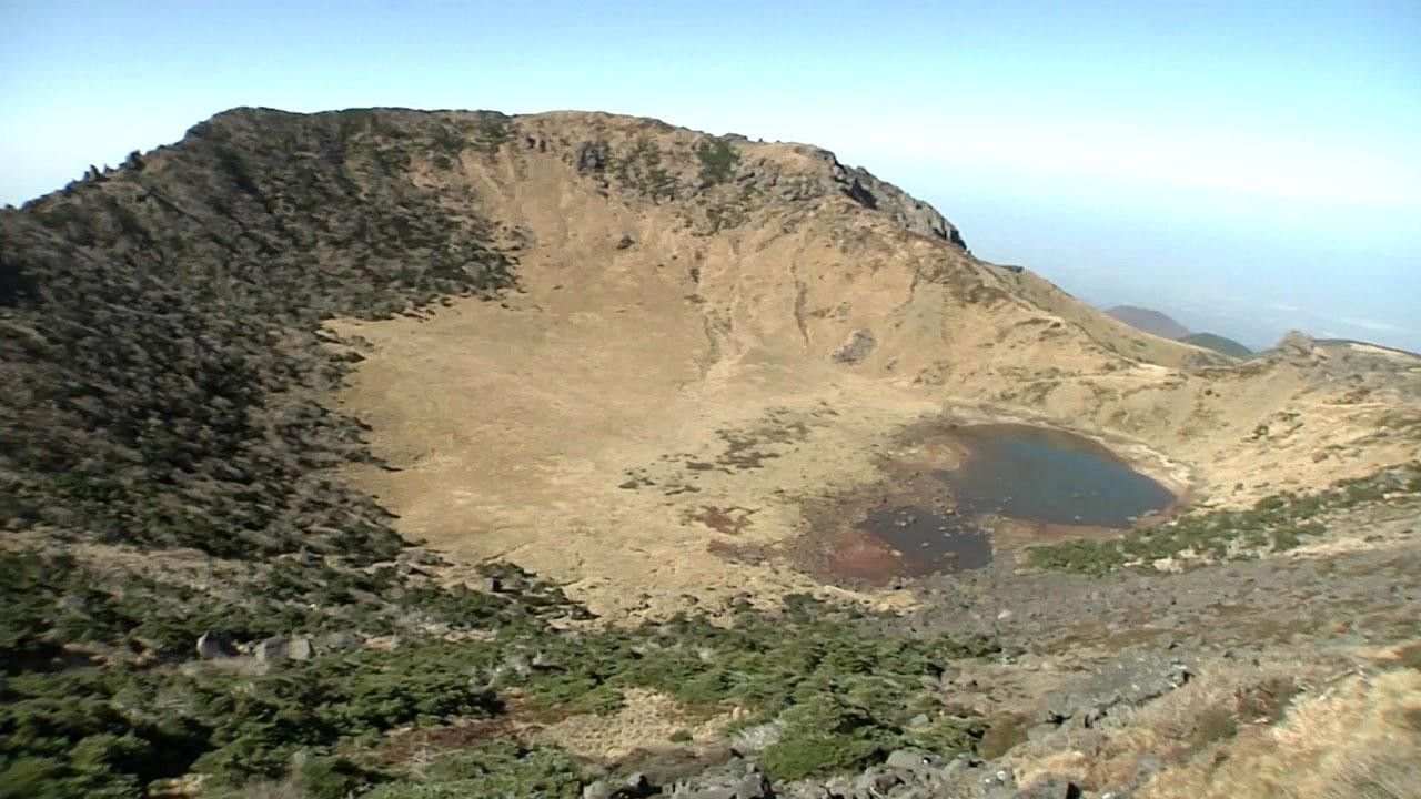 남북 두 정상 찾을 가능성 높은 한라산...등산객들 발길