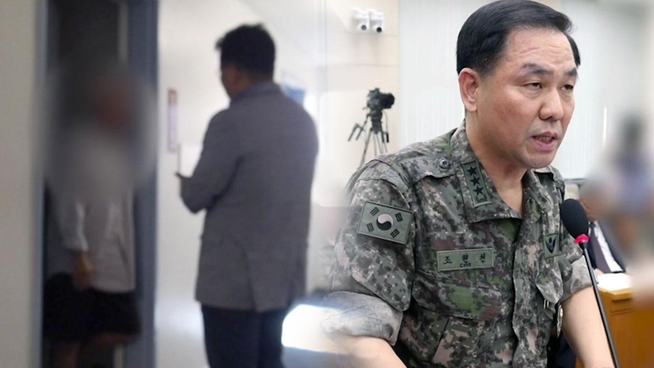 """美 교민 지목 조현천 형 추정 인물 """"조현천이 무슨 죄냐!"""" 큰소리"""
