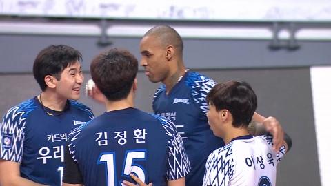 우리카드 완승...한국전력 8연패