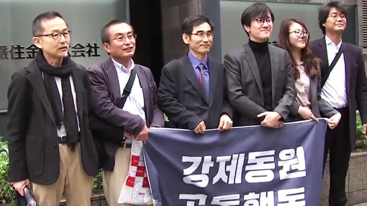 """문전박대 당한 韓 강제징용 변호인단...""""재산 압류 진행"""""""