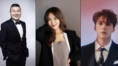 강호동, tvN 가족예능 '아모르파티' MC 확정...'신서유기' 후속