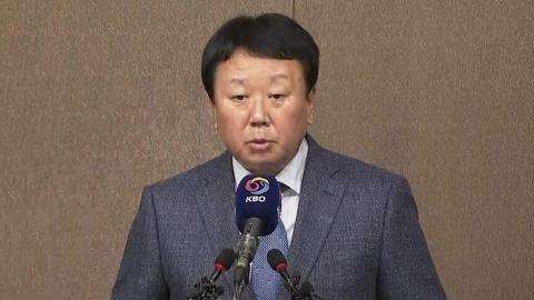 선동열, 야구대표팀 감독 사임