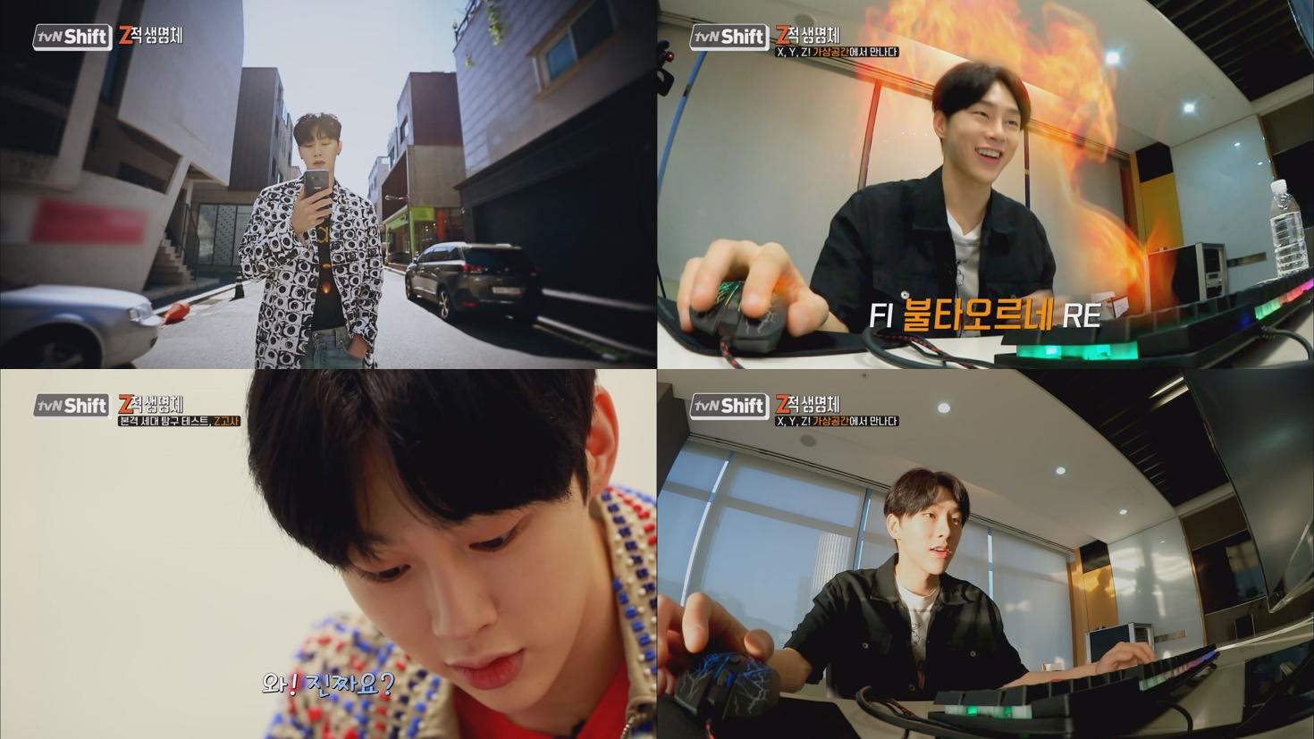 만점 유전자 권현빈의 첫 다큐멘터리, 'tvN Shift' 16일 첫 방송!