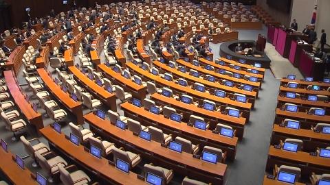 국회 본회의 무산…한국·바른미래당 보이콧