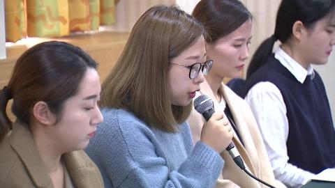 """""""팀 사유화 지도부 교체해야""""...팀 킴 다시 호소"""
