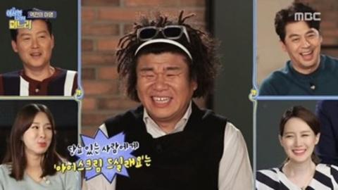 """[Y이슈] """"당뇨 앓는 장모에 아이스크림""""...'이나리' 오정태가 너무해"""