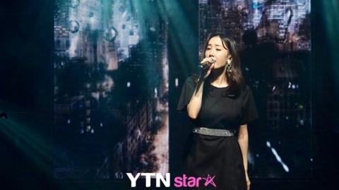 """[Y현장] """"육아는 끝났다"""" 별, 가수 활동 재점화(ft. 하하) [종합]"""