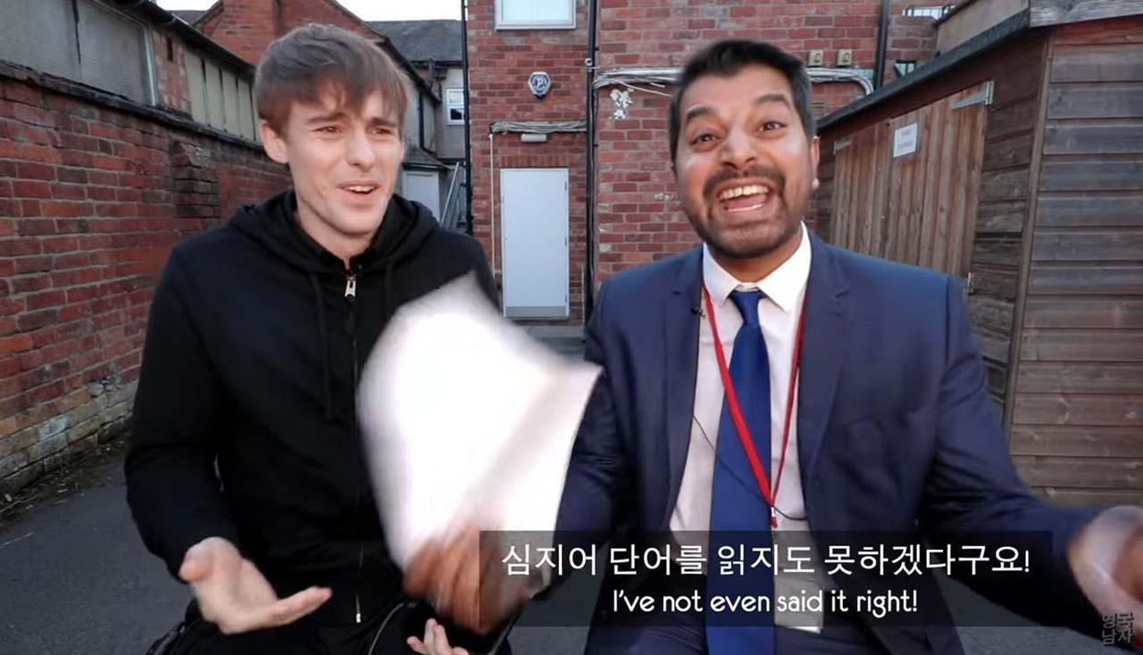 """한국 수능 풀어본 영국 영어 교사들 """"누가 이런 단어를?"""""""