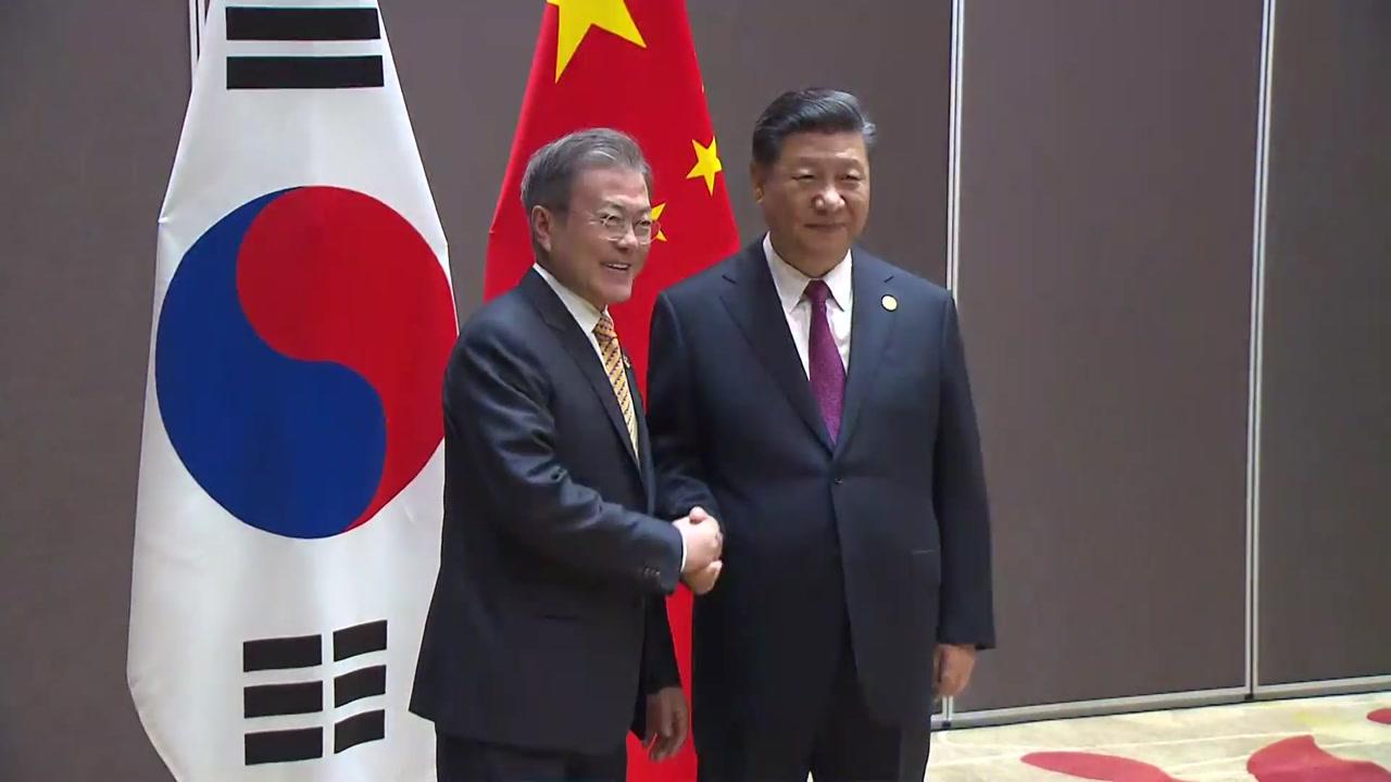 [속보] 문 대통령·시진핑 주석 정상회담 종료