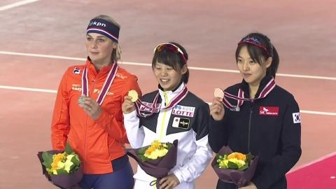 김보름-엄천호, 월드컵 매스스타트 동반 동메달