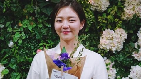 """이솜 """"'제3의 매력', 행복한 추억 만든 매력적인 작품"""""""