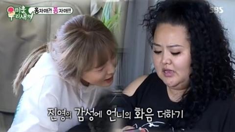 [Y리뷰] '흥폭발' 홍진영X홍선영 자매, '미우새' 최초 女고정멤버 될까