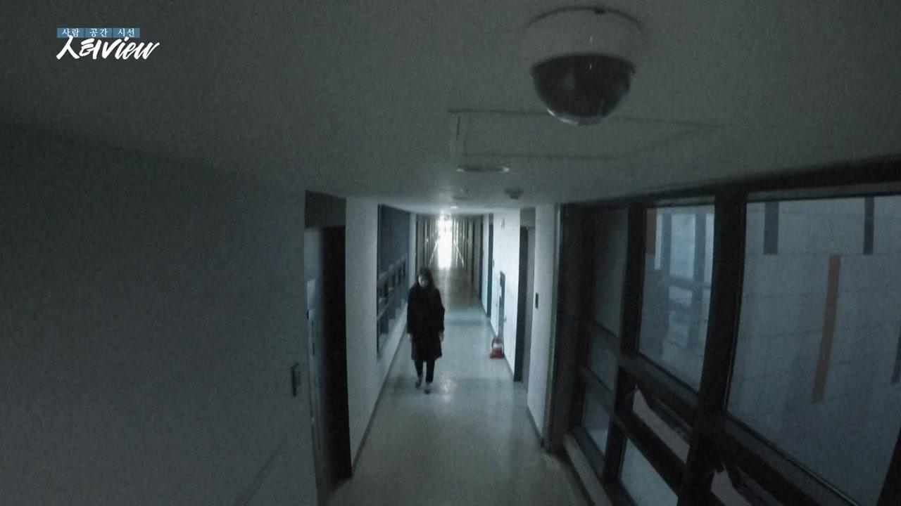 [人터view] CCTV, 불신의 자리에 들어선 야누스