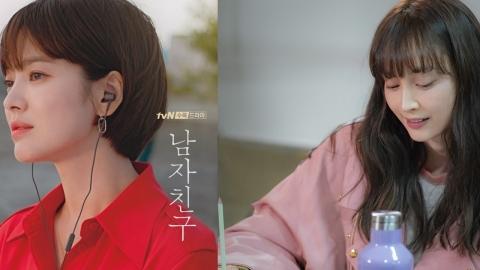 [Y피플] #결혼 후 복귀 #연하남...송혜교X이나영의 공통점