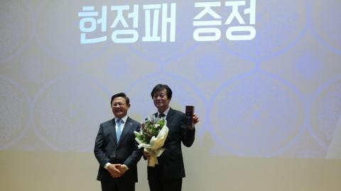 CGV아트하우스, 김기영 감독 헌정관 개관식 성료