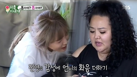 """[Y토크] '미우새'PD """"홍진영 언니 홍선영, 매력 무궁무진..기대해달라"""""""