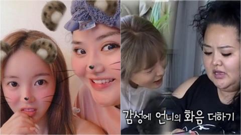 """'홍진영 언니' 홍선영, 실검 1위 소감 """"이런 관심 처음, 떨린다"""""""