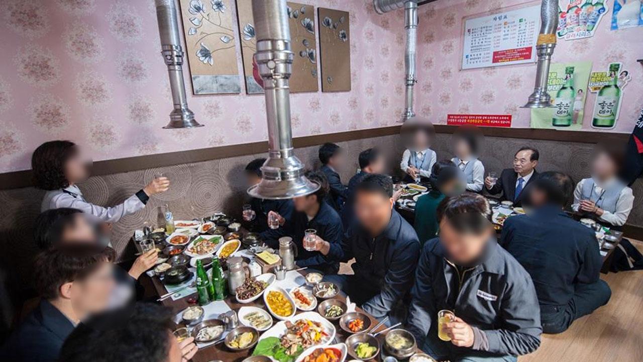 오거돈 부산시장, 회식서 여성 직원들과 함께 앉은 사진에 사과