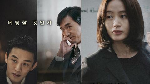 [Y현장] '국가부도의 날', 1997년의 위기→2018년의 메시지 (종합)