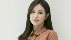 """JTBC 측 """"조수애 아나운서, 사의 표명 사실"""" (공식)"""