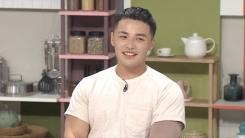 """'국경없는 포차' 측 """"마닷, 초반 분량 없어...추이 지켜볼 것""""(공식입장)"""