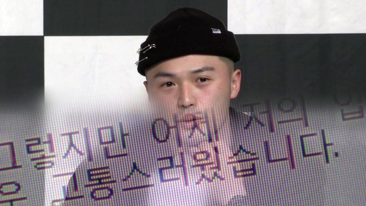 """[취재N팩트] """"마이크로닷 부모 사기 사건, 공소시효 남았다"""""""