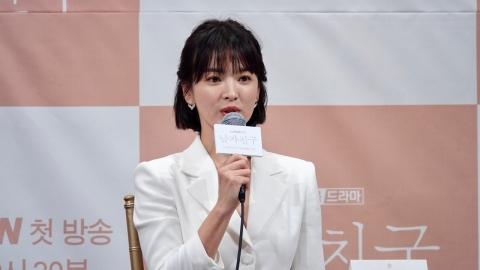 """'남자친구' 송혜교 """"남편 송중기, 열심히하고 지켜보겠다 응원"""""""
