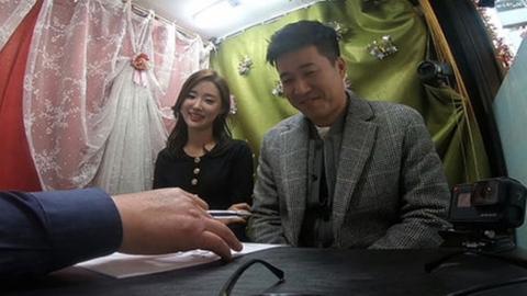 """""""이런 궁합 처음""""...'연애의 맛' 김종민♥황미나 사주도 천생연분"""