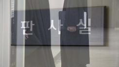 [취재N팩트] 대법원, 법관 징계 절차 재개...검찰, 내일 고영한 소환