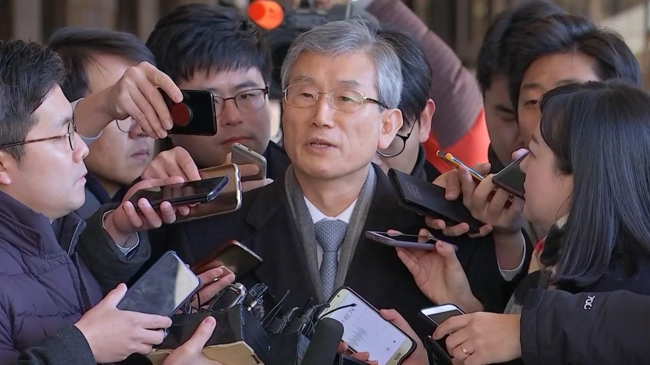 """고영한 前 대법관 검찰 출석...""""국민께 송구"""""""