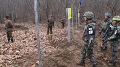 65년만에 남북 DMZ 내 도로 연결...북미 고위급회담 내주 개최