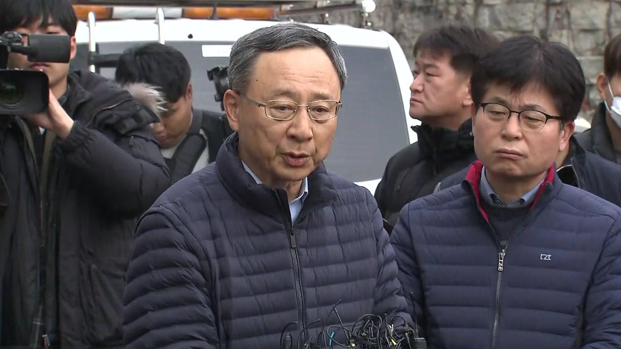 """[현장영상] 황창규 KT 회장 """"보상 대책, 관계 기관과 협의해 마련"""""""