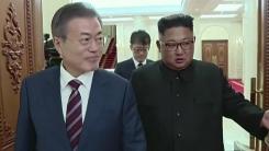 """靑 """"김정은 답방, 여러 가능성 염두""""...연내·내년 모두 가능 해석"""