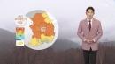 [날씨] 내일도 초미세먼지 비상...아침 큰 추위 없어